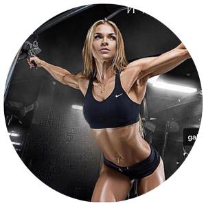 Женский зал фитнеса
